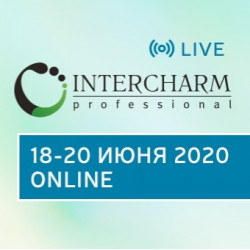 ОНЛАЙН ВЫСТАВКА INTERCHARM Professional