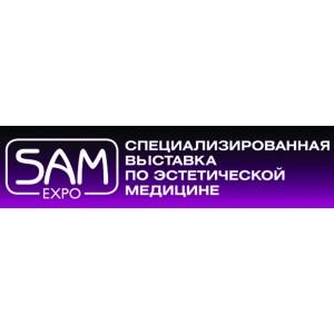 Приглашаем на выставку SAM-expo 2018